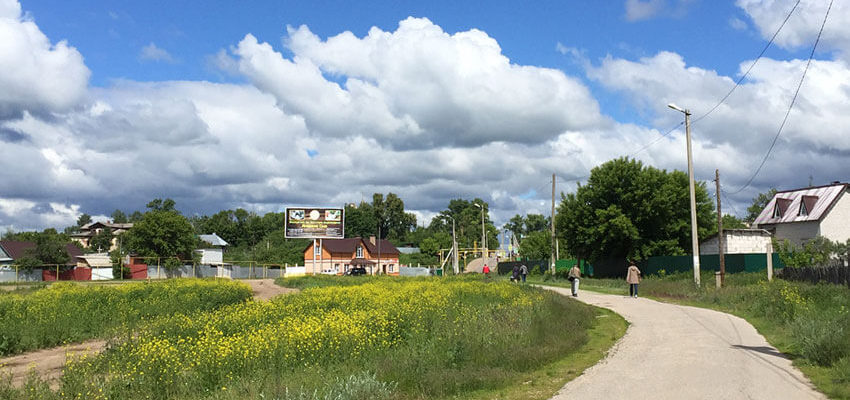 село рождествено