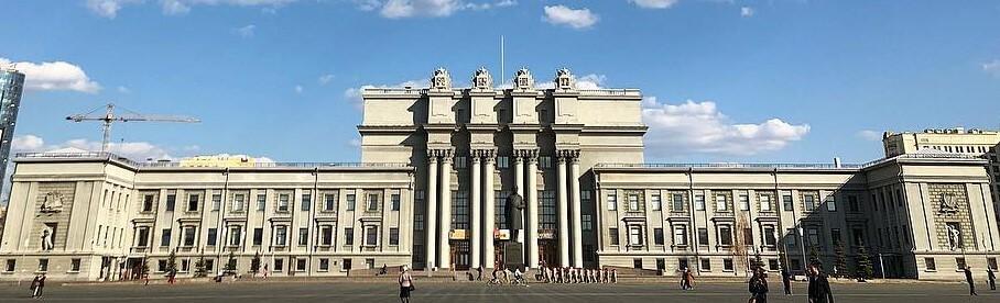 Дворец культуры имени Куйбышева