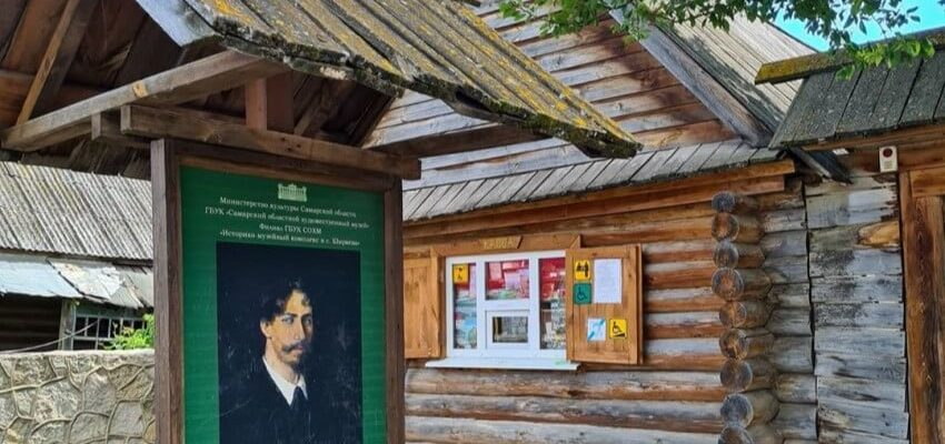 Музей Репина в Ширяево