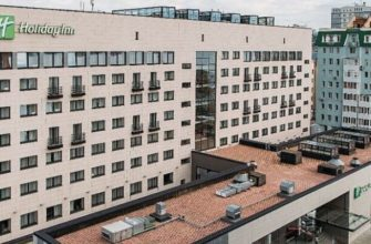 "Гостиница ""Holiday Inn Samara"""