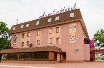 """Гостиница """"Angel Hotel"""""""