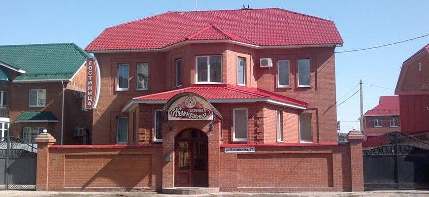 """Гостиница """"Жемчужная"""""""