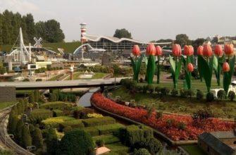 Мадюродам - парк миниатюр в Нидерландах