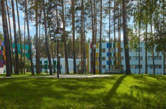 Санаторий Циолковский