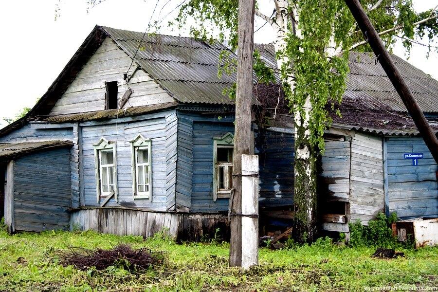 Село Осиновка Самарской области