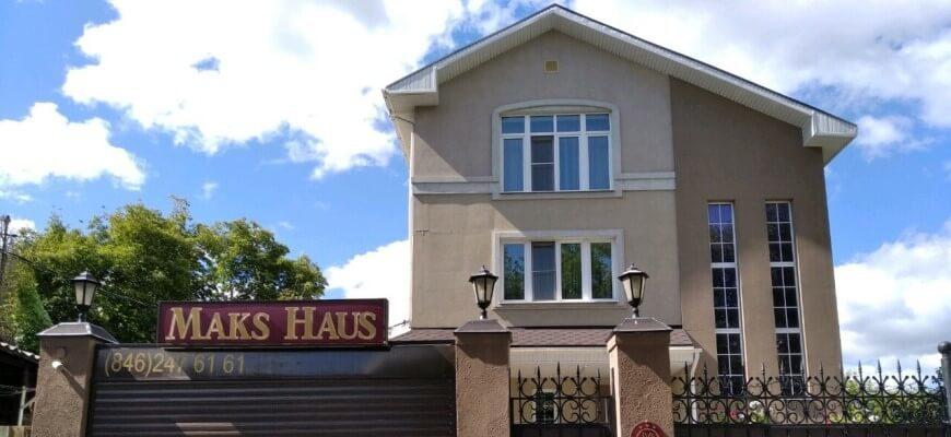 """Отель """"Maks Haus"""""""